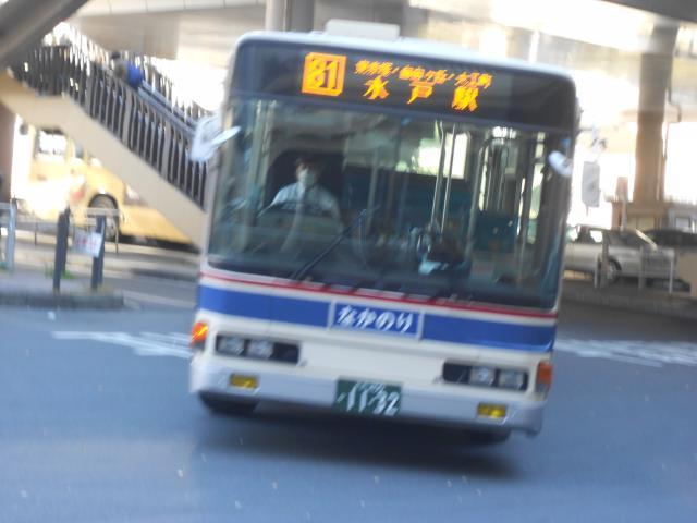 水戸200か1132-1