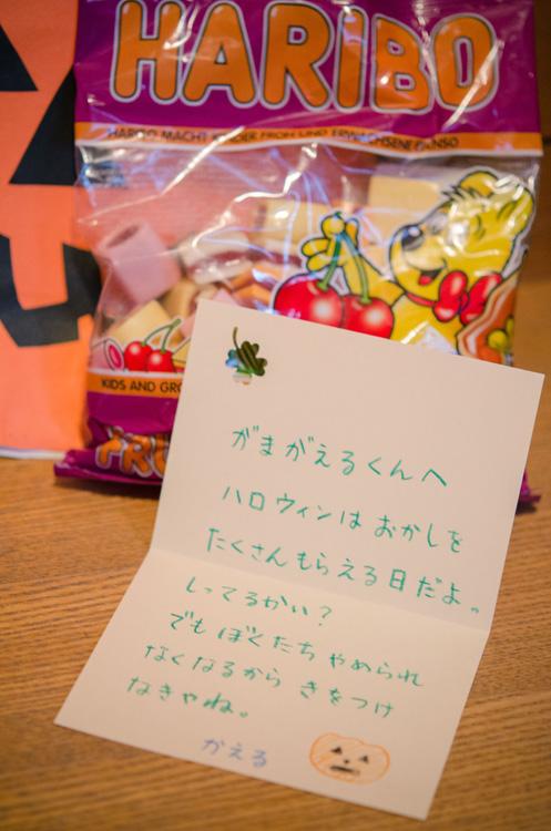 131031_bashi_2.jpg
