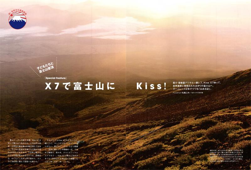 131215_bashi.jpg