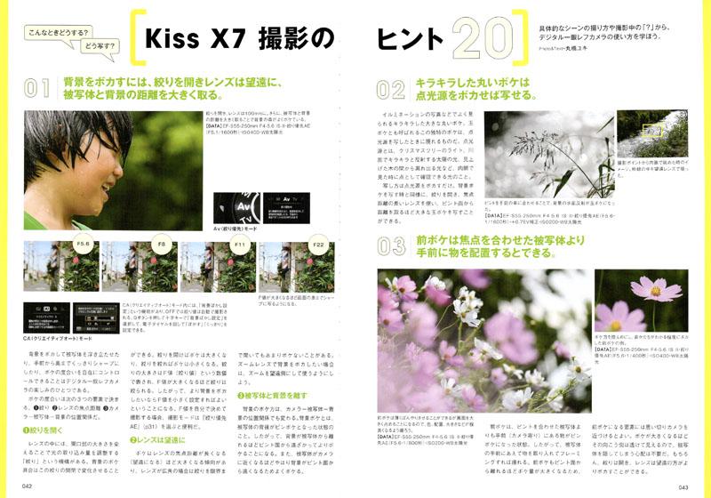 131215_bashi2.jpg