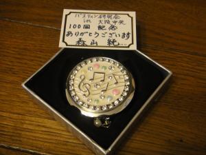 DSC00679_convert_20101206003459.jpg