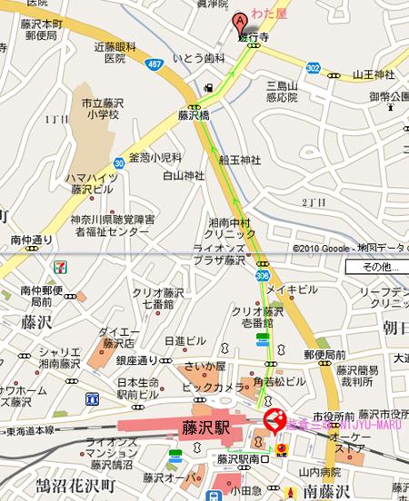 藤沢(宿と居酒屋)