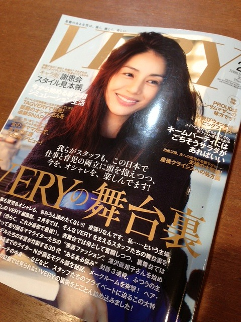 blog20140119 (12)
