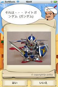 knightg3.jpg