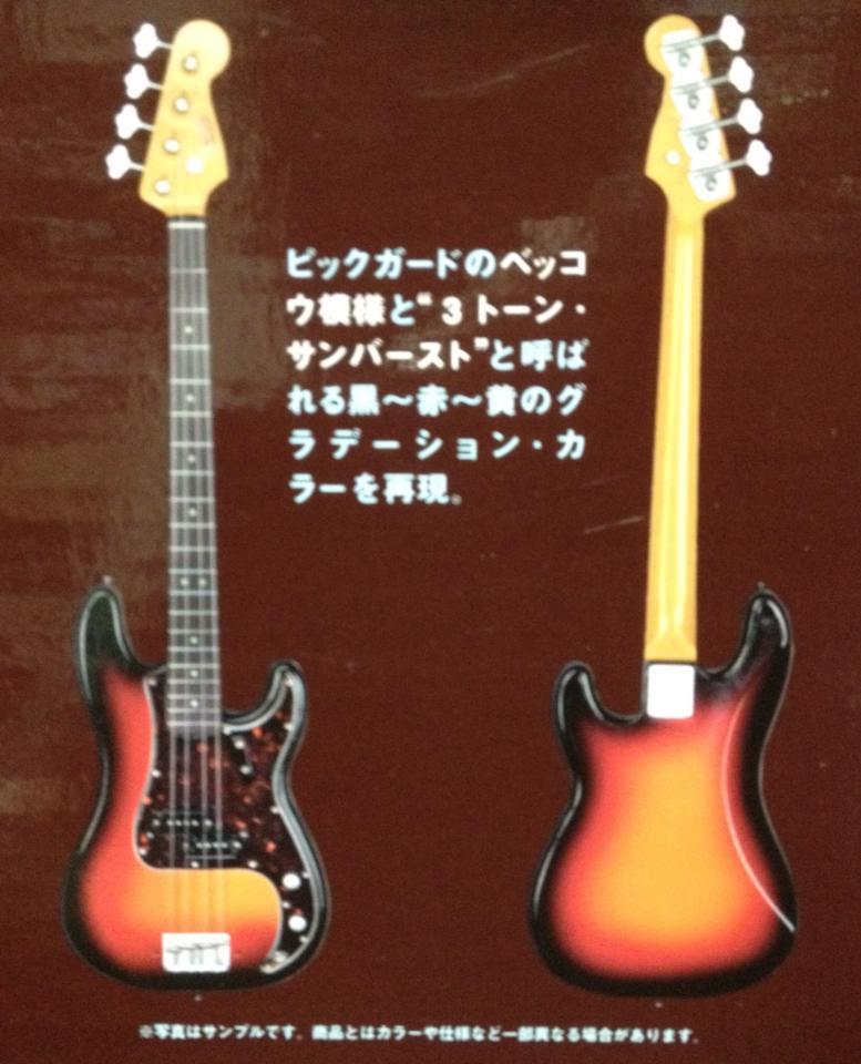 FenderPB3.jpg