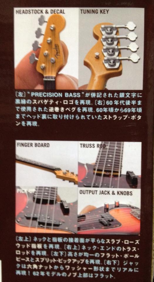 FenderPB4.jpg