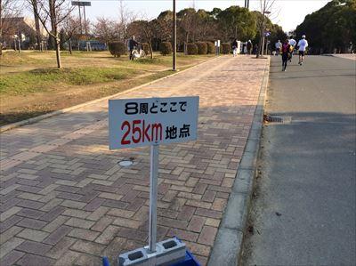 20131215osaka30k5.jpg