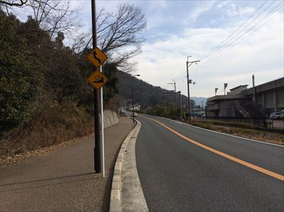 20140125kyoto5.jpg