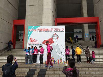 20140126osakako1.jpg