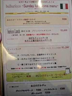 024_convert_20110314160752.jpg
