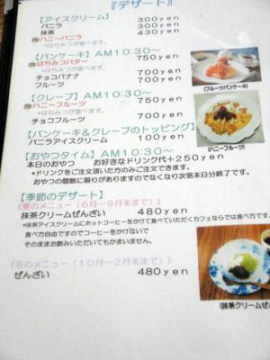 041_convert_20101229104137.jpg