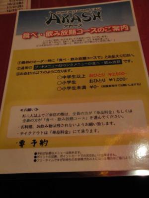 313_convert_20110314114731.jpg