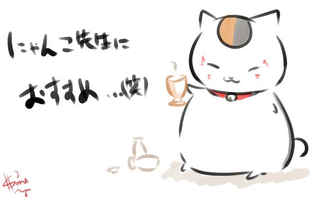 イカちゃんグラス先生