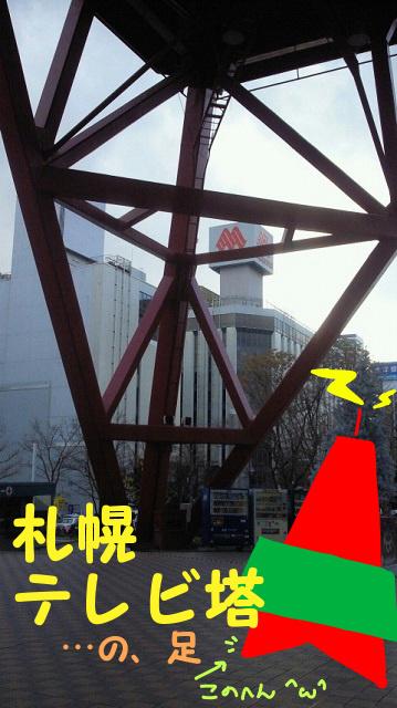 NEC_2460.jpg