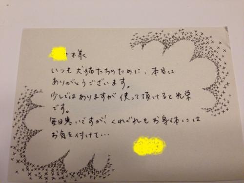 蜀咏悄+2+(22)_convert_20140117102223