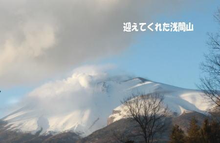 20110103_2.jpg