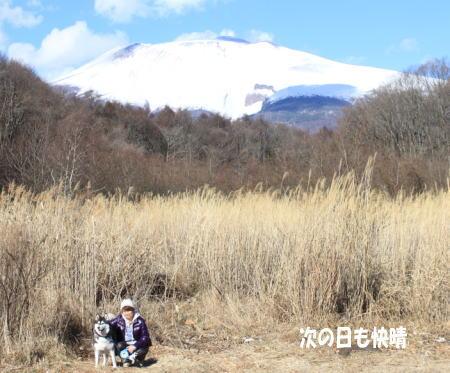 20110104_1.jpg