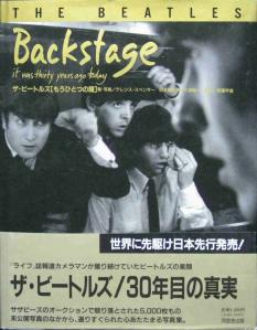 backstage001.jpg