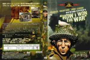 howiwon02.jpg