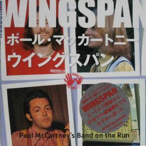 wingspan001.jpg