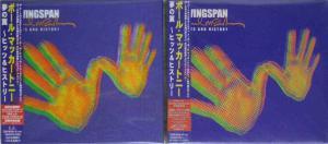 wingspan011.jpg