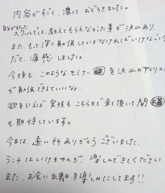 RIMG0231.jpg