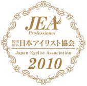 jea_logo2010_170.jpg