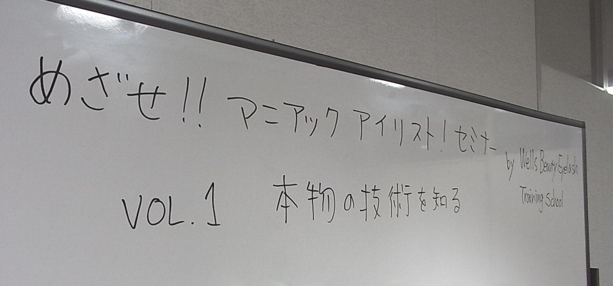 yamaguchi02.jpg