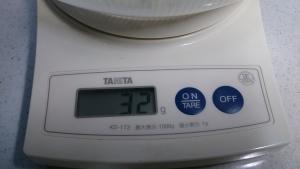 2013-11-23 サラダセット 計量