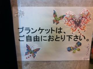 moblog_d7546fc9.jpg
