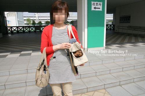 4-2_20110826183357.jpg
