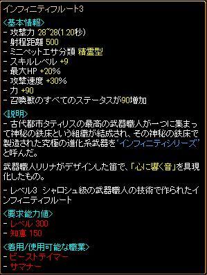 RedStone 10.05.14[02]