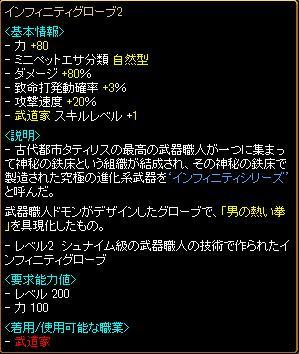 RedStone 10.05.14[01]