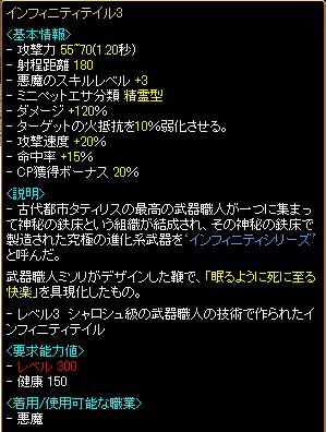RedStone 10.05.14[00]