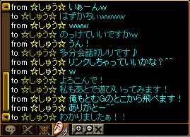 RedStone 10.06.23[00]