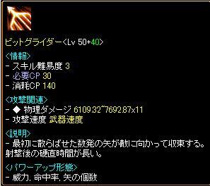 RedStone 10.08.09[04]