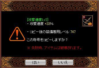 RedStone 11.08.19[03]