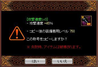 RedStone 11.08.18[00]