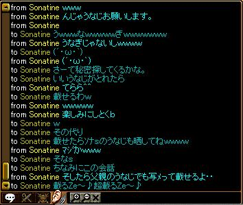 SONAs.jpg
