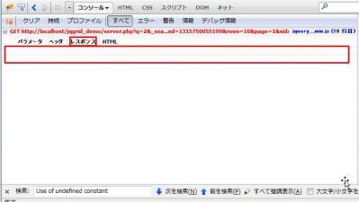 Jqgrid_3.jpg