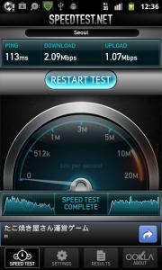 3G(ソフトバンク)