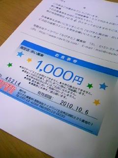 100928_2255_01.jpg