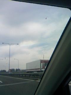 彩雲2エンジェル