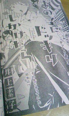 井上素子2