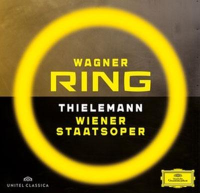 ワーグナー指環