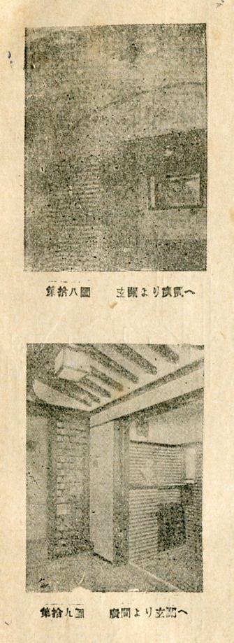 武田003