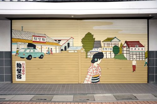 S12 田村ビル