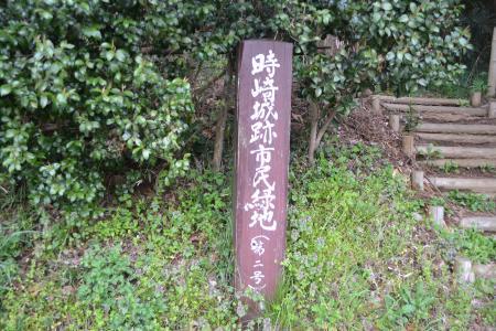 20120420時崎城址01