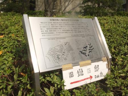 20110421散歩04