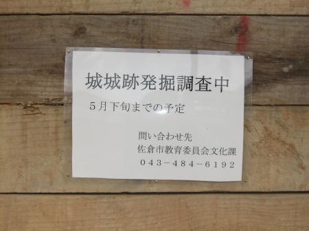 20110421散歩22